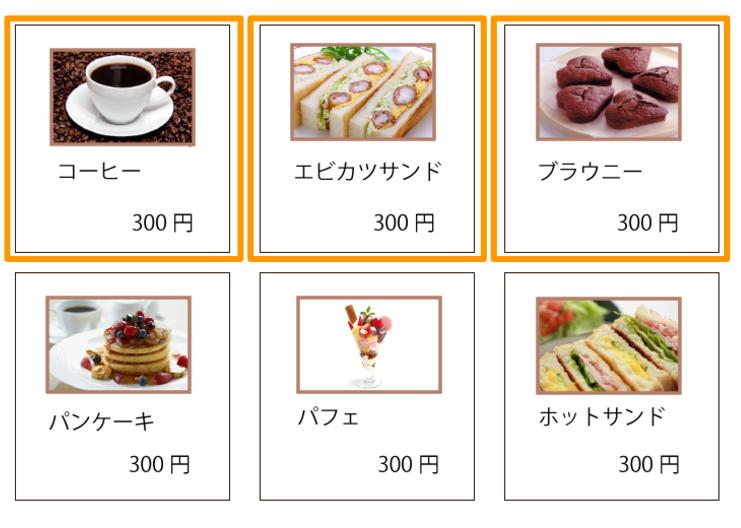 f:id:tamesue:20170721173750p:plain