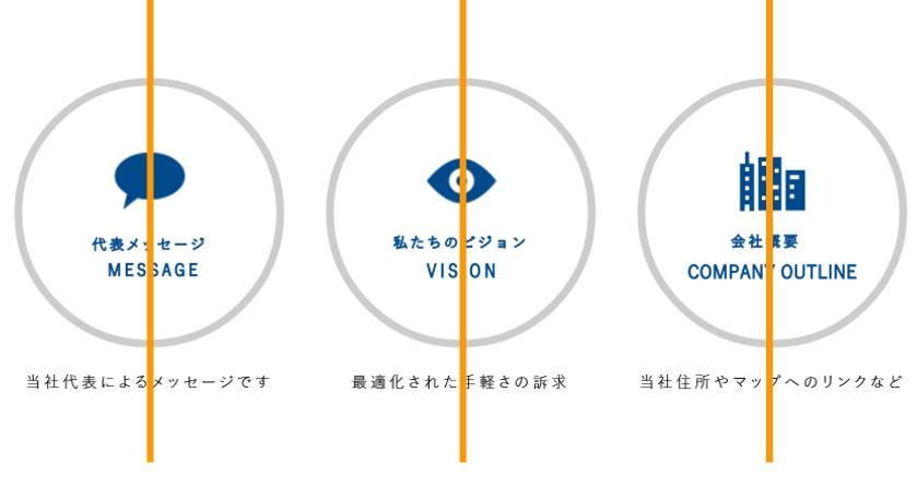 f:id:tamesue:20170721175402p:plain