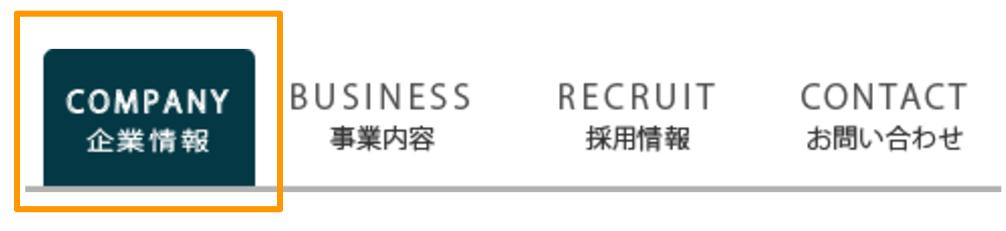 f:id:tamesue:20170721175941p:plain