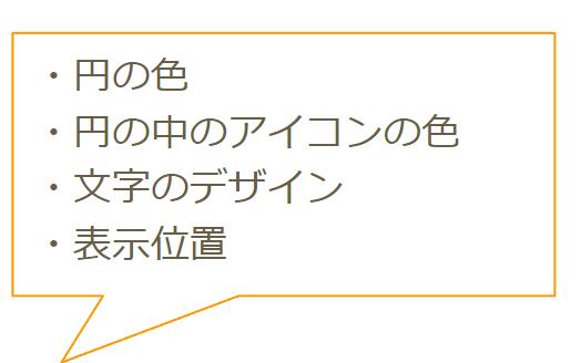 f:id:tamesue:20170721182458p:plain