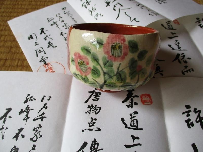 趣味の物を処分・茶道具買取