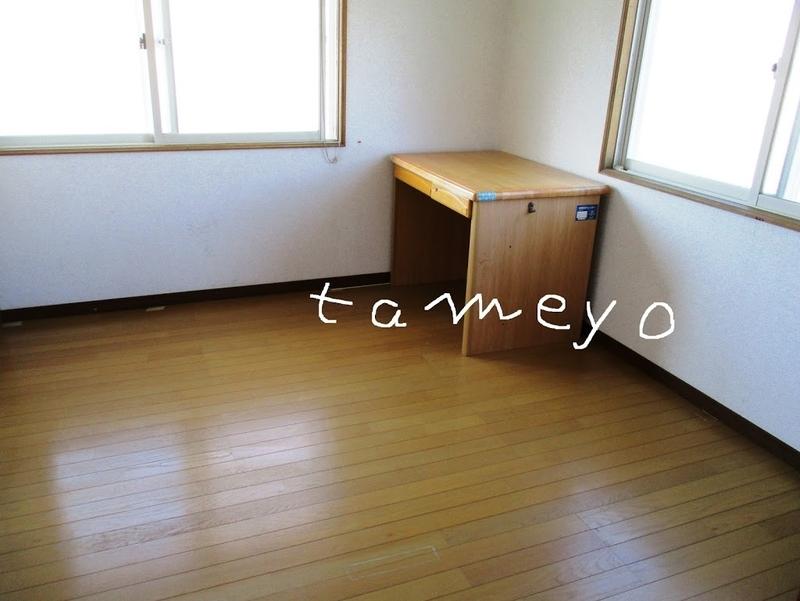 f:id:tameyo:20010217004040j:plain
