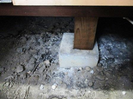 床下収納のメリット