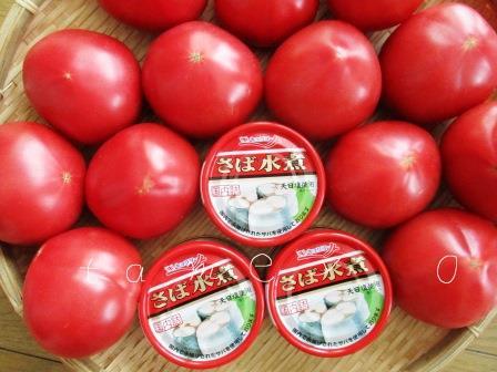 サバ缶トマトレシピ