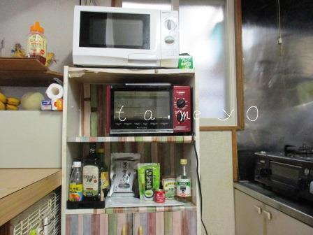 捨て活・鍋・キッチン