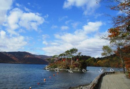 十和田湖・十和田神社