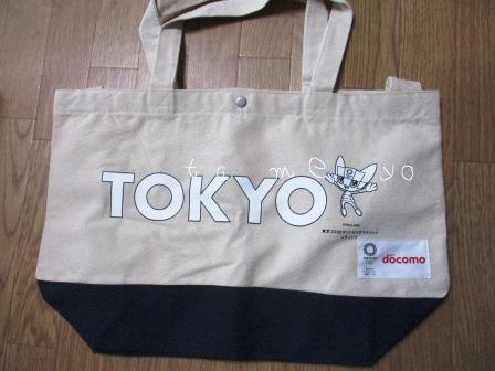 ドコモ東京2020オリンピック応援に行こうキャンペーン