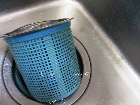 キッチン排水口