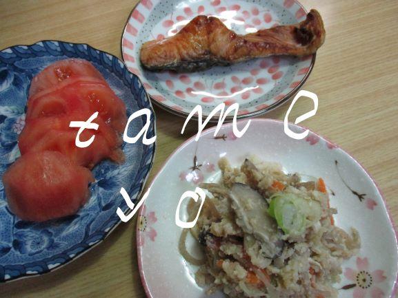 おうちご飯・料理スキル