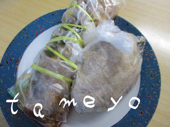 豚バラチャーシュー・蒸し鶏・おうちご飯・時短調理