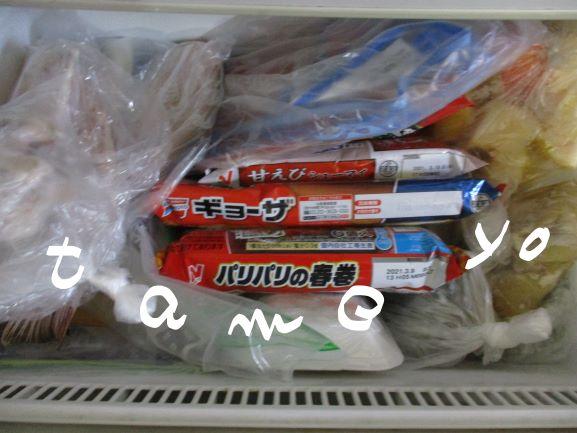 冷凍食品・賞味期限
