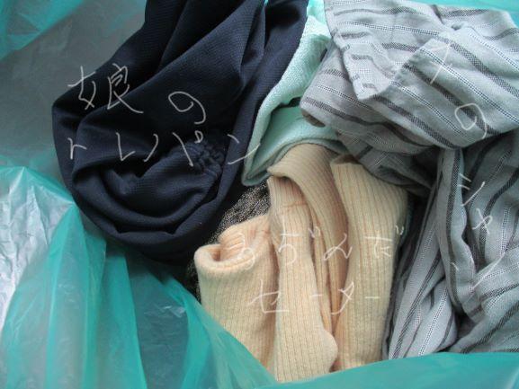 服の捨て方・リサイクル・捨て活