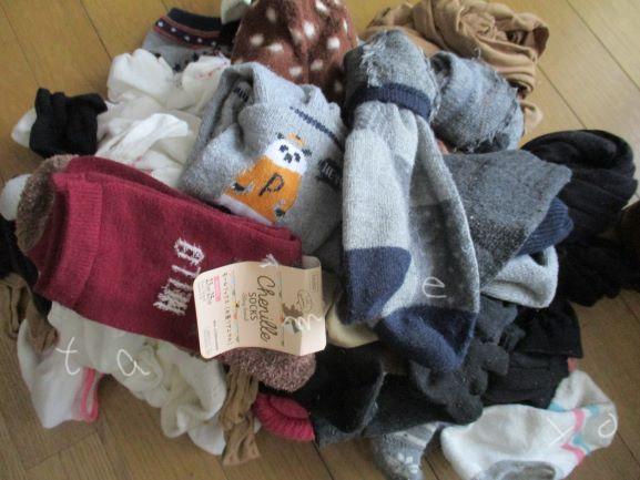 靴下の収納