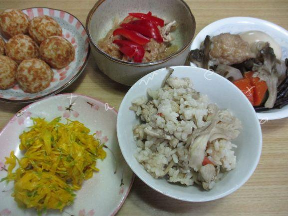 おうちご飯・長寿食