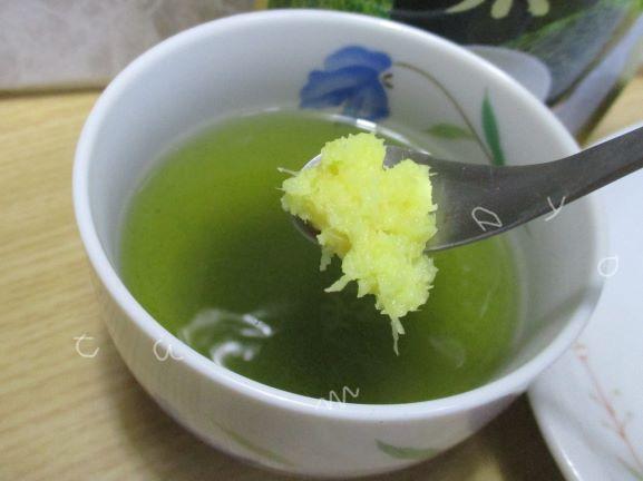 しょうが緑茶健康法