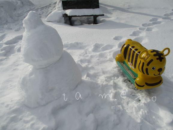 冬の地震備え