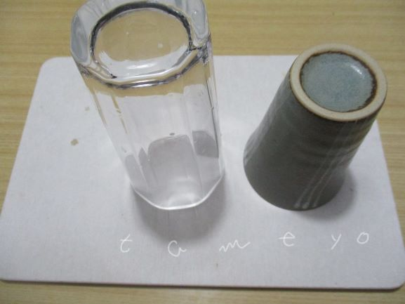 珪藻土回収・中国製・アスベスト