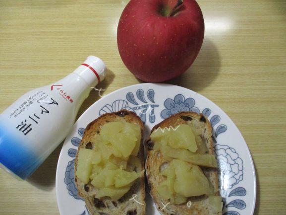 りんごジャム・アマニ油・りんご