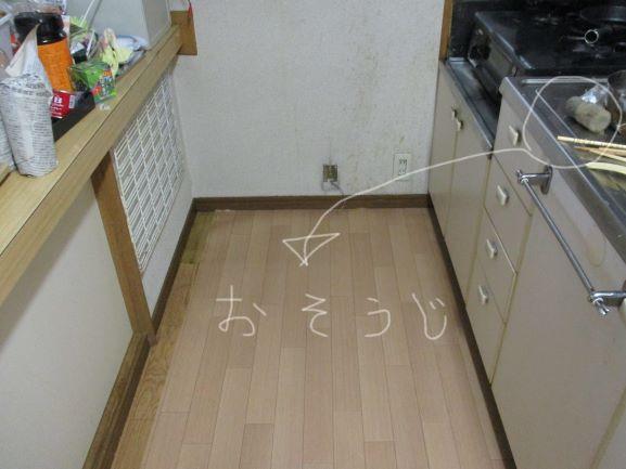 キッチン床・クッションフロア