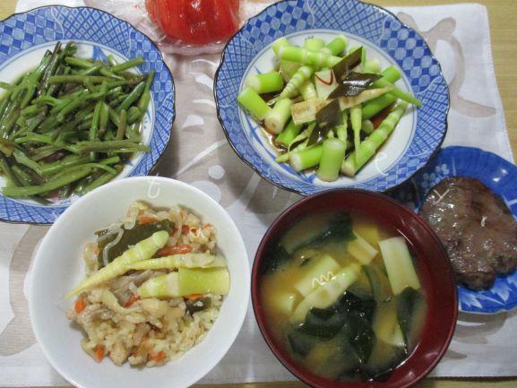 おうちご飯・ネマガリダケの炊き込みご飯