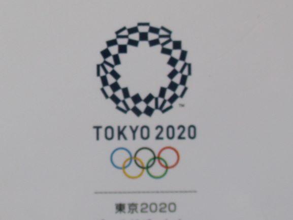 東京オリンピック東京オリンピック
