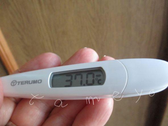 コロナワクチン接種・ファイザー