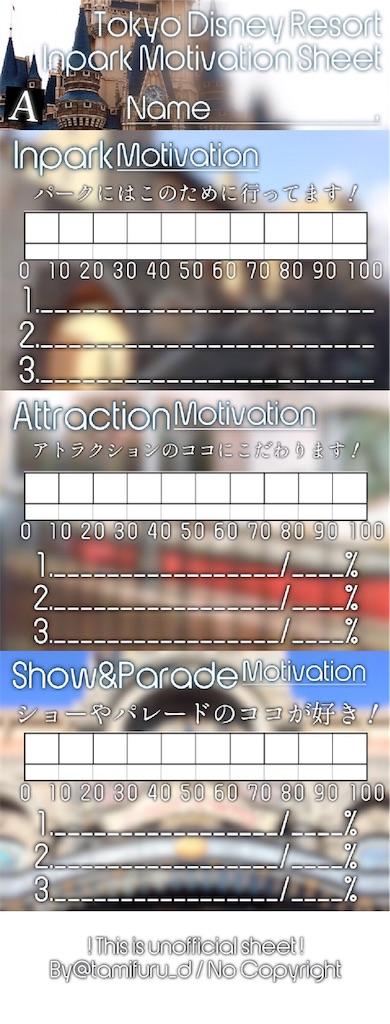 f:id:tamifuru-d777:20190531001126j:image