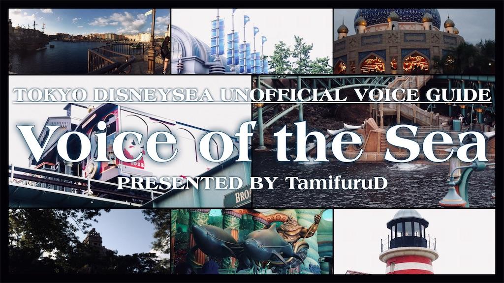 f:id:tamifuru-d777:20191124004548j:image