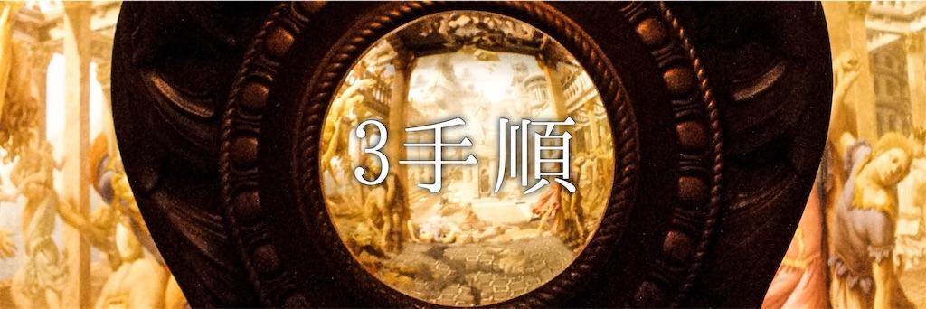 f:id:tamifuru-d777:20191124114934j:image