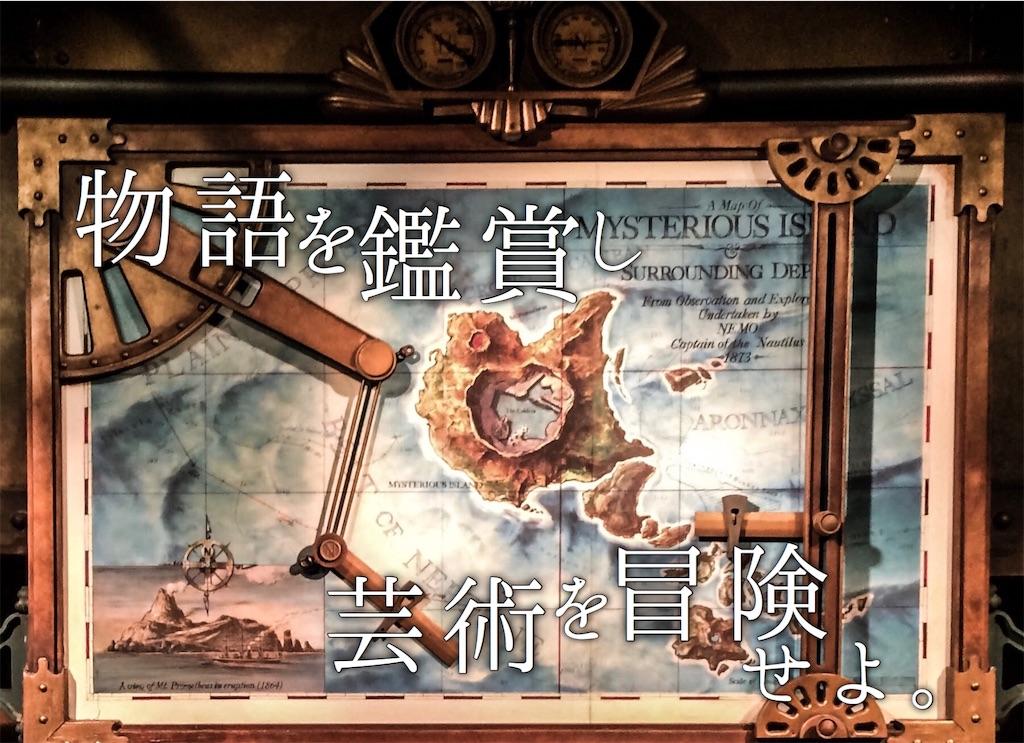 f:id:tamifuru-d777:20191124115531j:image