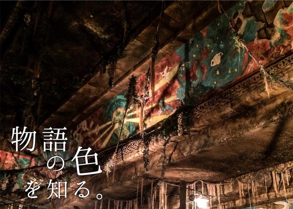 f:id:tamifuru-d777:20191124115605j:image