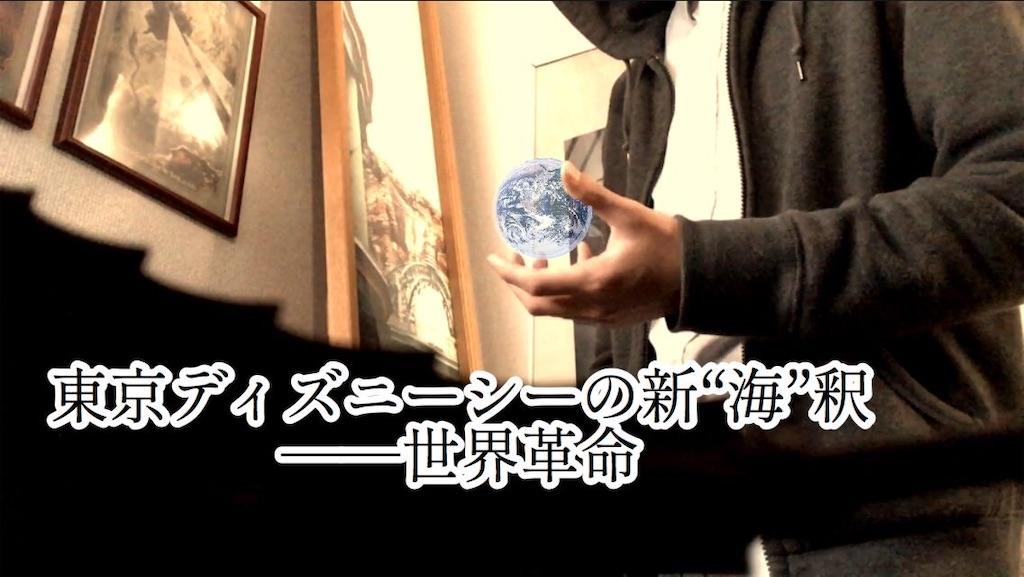 f:id:tamifuru-d777:20191223231256j:image