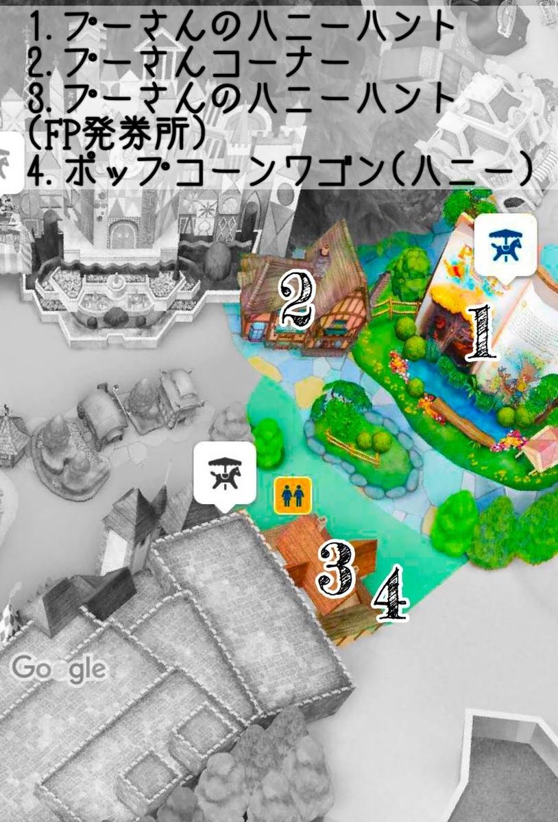 f:id:tamifuru-d777:20200516173048j:plain