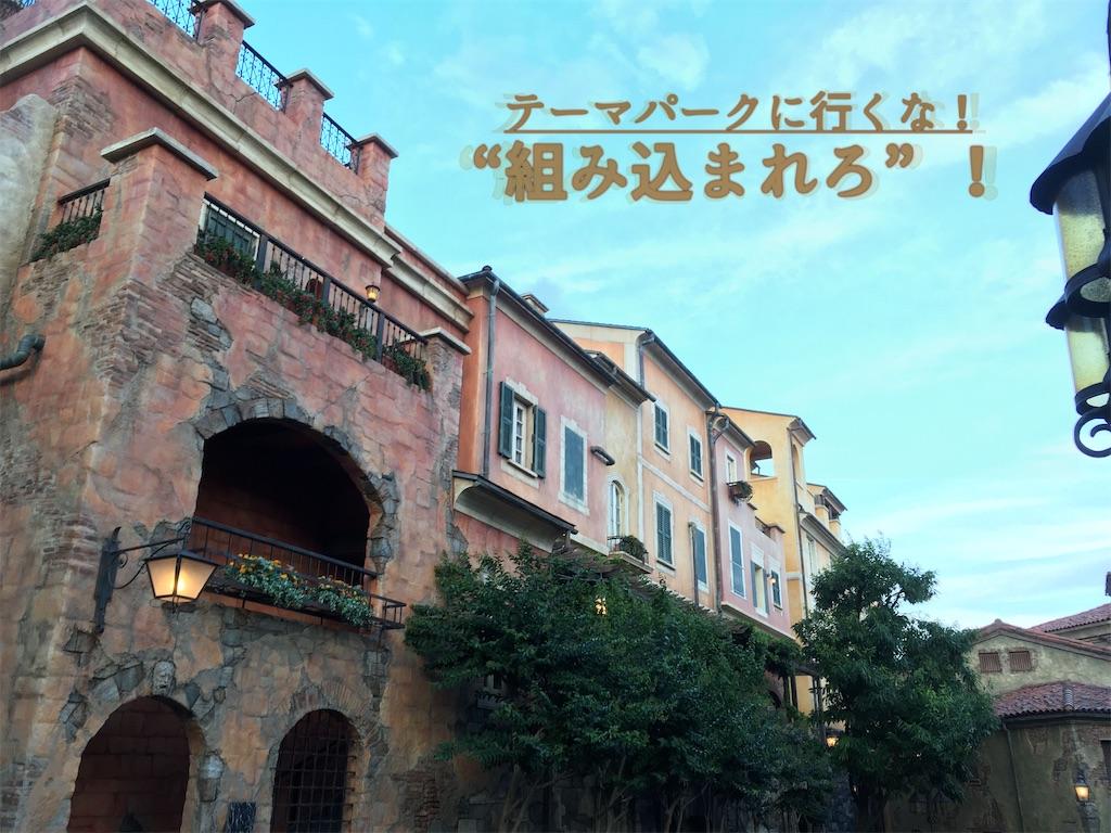 f:id:tamifuru-d777:20200712011725j:image