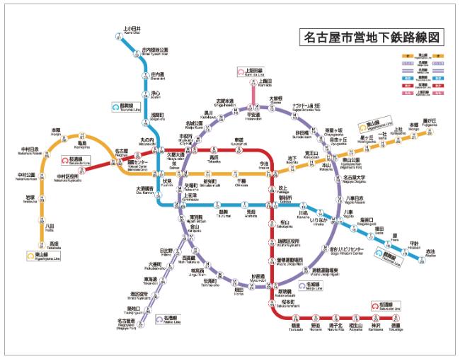 路線 名古屋 図 地下鉄