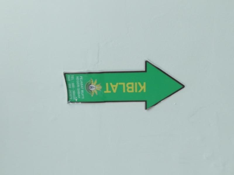 f:id:tamikiti67:20200128170605j:plain