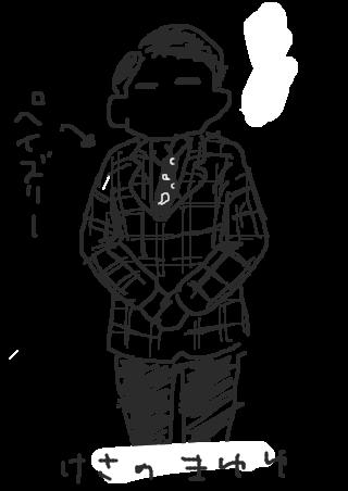 NHKファン
