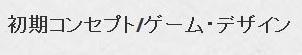 f:id:tamineko:20160517210156j:plain