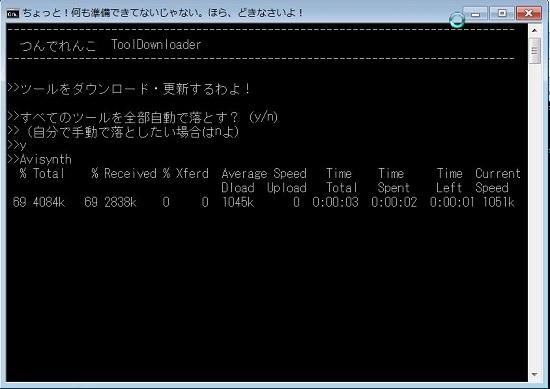 f:id:tamineko:20160821175250j:plain
