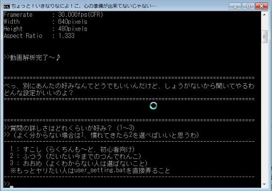 f:id:tamineko:20160821175446j:plain
