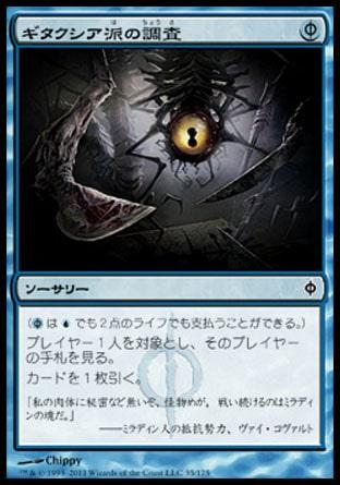 f:id:tamineko:20170110091741j:plain