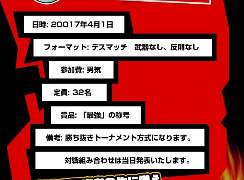 f:id:tamineko:20170401085615j:plain
