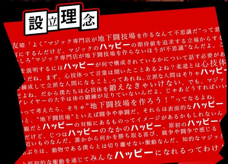 f:id:tamineko:20170401085621j:plain