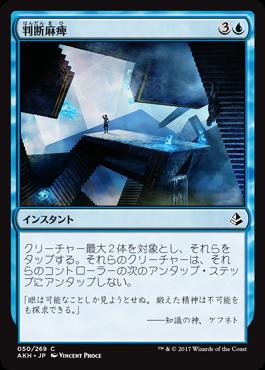 f:id:tamineko:20170405000743p:plain
