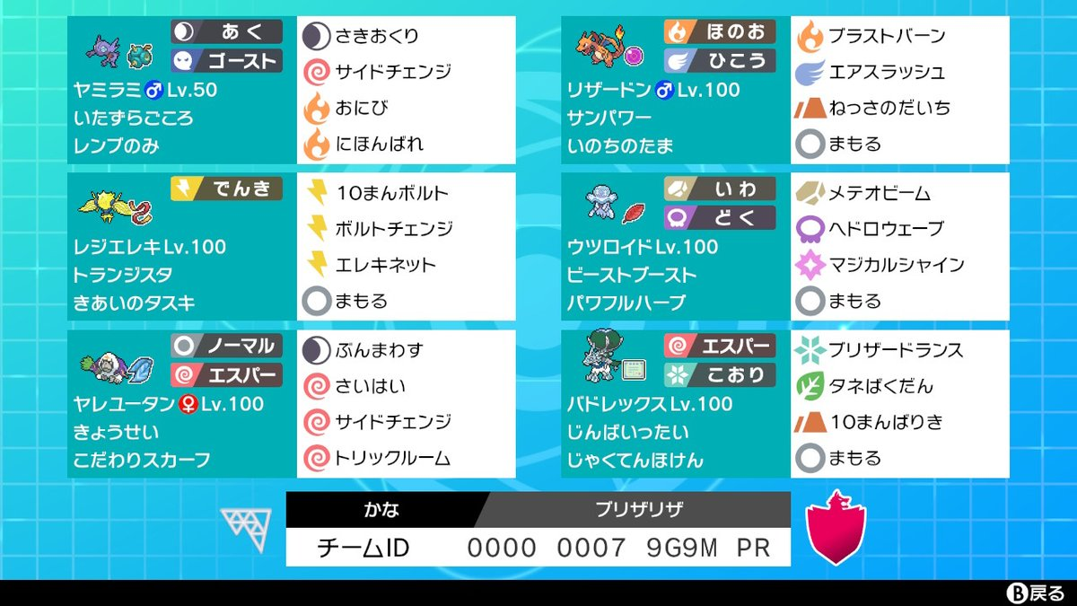 f:id:tamokuteki_room:20210303030122j:plain