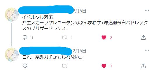 f:id:tamokuteki_room:20210303031915p:plain