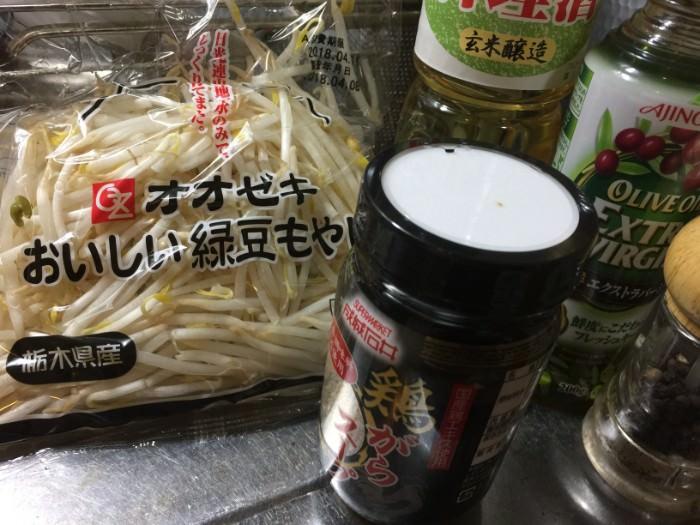f:id:tamosan-recipe:20180410224238j:plain