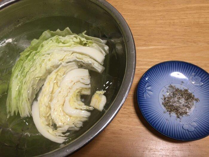 f:id:tamosan-recipe:20181213213319j:plain