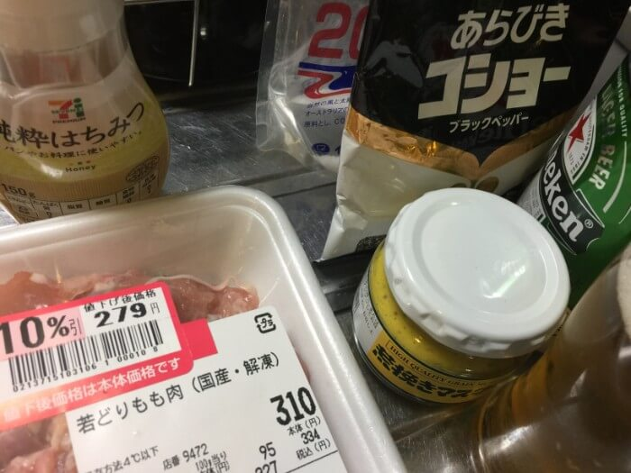 f:id:tamosan-recipe:20181214215653j:plain