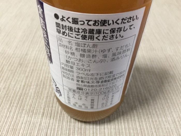 f:id:tamosan-recipe:20190113113021j:plain